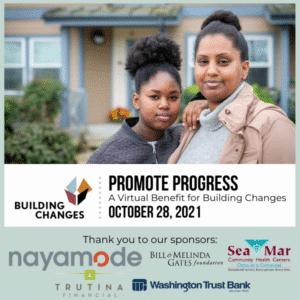 Promote Progress 2021